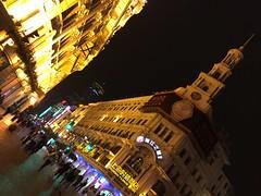 Nanjing Road East (hinxlinx) Tags: shanghai city night nanjing road china
