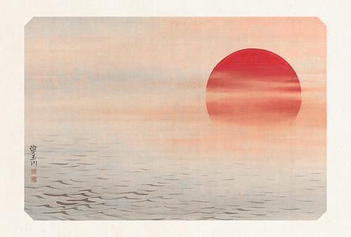 37-Carte postale // 10x15cm // Rising Sun