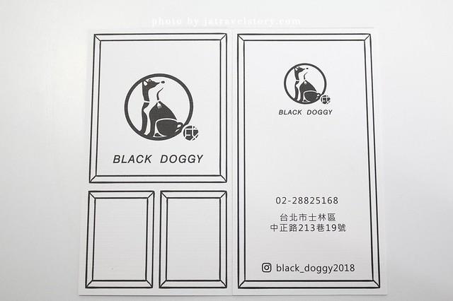 黑犬 士林平價早午餐120元起,推薦有嚼勁的手工雞蛋麵!【捷運士林】士林美食/士林早午餐/Black Doggy @J&A的旅行
