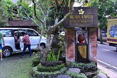 Bliss- my hotel in Bali, Indonesia (shankar s.) Tags: seasia indonesia java bali islandparadise baliisland touristdestination hotel lodgings accomodation resort entrance blissubudspaandbungalow ubudbali reception