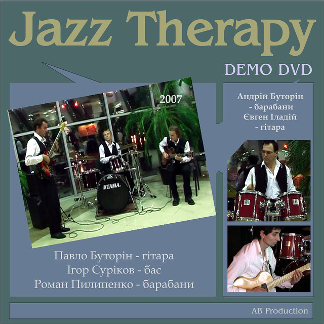 DVD - Jazz Therapy
