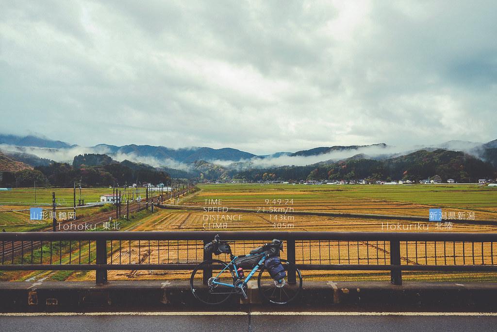 Cycle Japan Tours_020