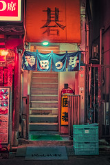 Entry (Anthonypresley1) Tags: street night japan city japanese asia travel asian architecture modern urban tokyo road district view scene downtown cityscape business light evening tourism famous people traditional metropolis landmark illumination blur lights kyoto sky lamp town twilight neon building tourist background illuminated bright culture shop traffic scenic tower skyline sign walk landscape anthony presley anthonypresley happyplanet asiafavorites