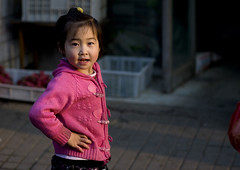 Chinese Girl In The Street, Beijing, China (Eric Lafforgue) Tags: mg9793 67years 78years asia beijing casualclothing child childhood childrenonly china chinese chineseculture chineseethnicity colorpicture confidence day eastasianethnicity girl happiness horizontal hutong innocence kid lookingatcamera oldcity onegirlonly onepeople oneperson outdoor pekin portrait realpeople sideview street travel