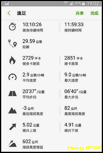 Screenshot_2018-11-24-19-02-58