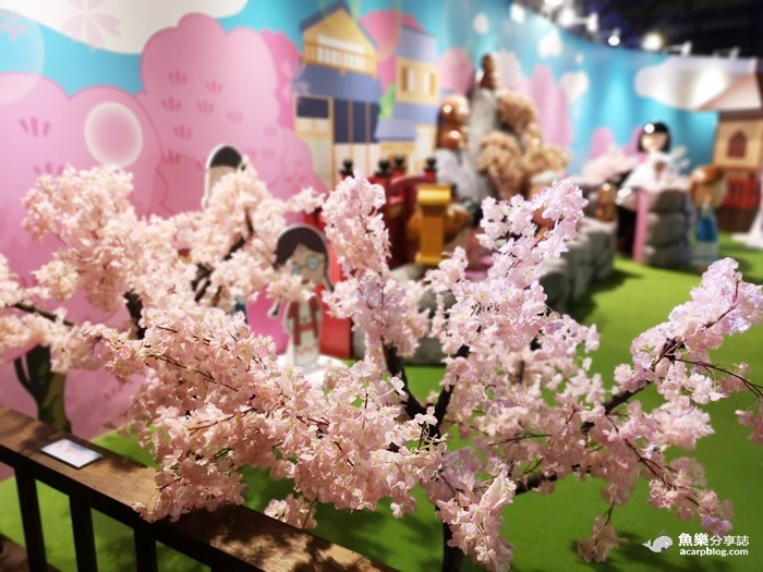 【台北展覽】櫻桃小丸子の夢想世界 主題展│松菸文創園區 @魚樂分享誌