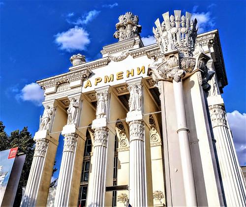 Pabellón de Armenia en el Centro Panruso de Exposiciones de Moscú - Rusia