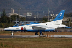 UP3A1079 (ken1_japan) Tags: 岐阜県各務原市 航空自衛隊岐阜基地 飛行開発実験団 ブルーインパルス t7 t4 f2 f4 f15 c1 kc767