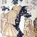 La courtisane Shizuka de Torii Kiyonaga (Musée Yves Saint Laurent, Paris)