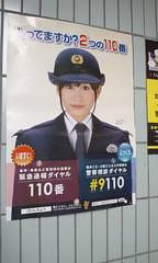 前田敦子のセクシー画像(46)
